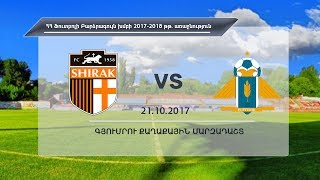Shirak vs Pyunik full match