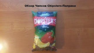 Обзор Чипсов Флинт Chipsters-Паприка