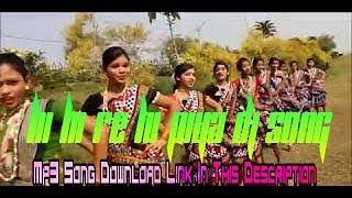 Hi Hi Re Hi Pila New Santali Super Hit MP3 Song 2018 Mix By Dj Pagal