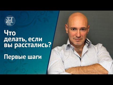 Мария Вискунова о плохих комментариях и про бывших