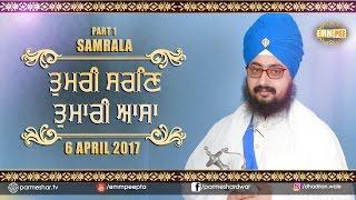 Part 1 - Tumri Saran Tumari Assa - 6_4_2017  Samrala