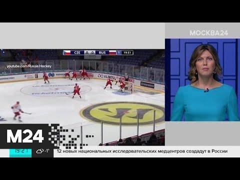 РУСАДА могут признать не соответствующим кодексу организации - Москва 24