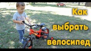 Детские велосипеды. На что обратить внимание при выборе?(Детские велосипеды: http://babyhit.ua/catalog/dvukhkolesnye_velosipedy/ Хотите купить детский велосипед, но все еще не определилис..., 2017-01-05T15:09:11.000Z)