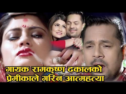 Ram Krishna Dhakal || Joon Jhai Bani जून झैं बनी  by Ghan Bahadur Thapa Magar || Full Video