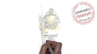 Как нарисовать лего человека поэтапно для начинающих(ЛЕГО. Как правильно нарисовать человека лего героя поэтапно. На самом деле легко http://youtu.be/ug6FefVXXWU Однако..., 2014-09-05T05:14:16.000Z)