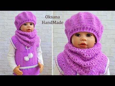 Берет крючком, вязание для начинающих. Takes Crocheted