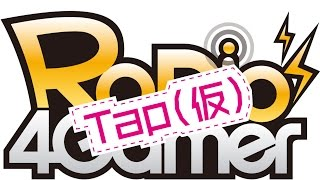 「RADIO 4Gamer Tap(仮)」第14回 「信長の野望 201X」