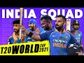 T20 World Cup 2021: भारतीय टीम का Squad घोषित | Team India 15 Member Squad for 2021 T20 World Cup