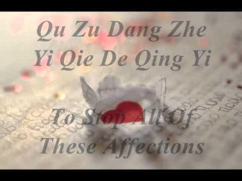 Practical Joke(恶作剧)- Wang Lan Yin(王蓝茵)(Pinyin+English Lyrics)