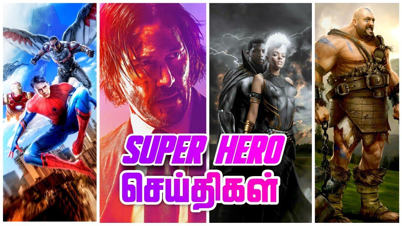 Thanos Return to MCU - First Mutant In MCU - Super News - தமிழ்