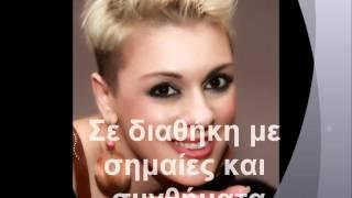 pot pouri γυναικεία ζειμπέκικα by stavroula manou