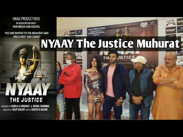 NYAAY The Justice Muhurat & Press Meet || Shakti Kapoor || Asrani || Dilip Gulati || Hyder Kajmi