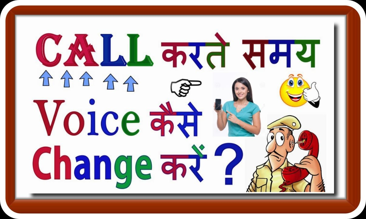 How To Change Voice During Call? - YouTube