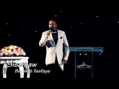 """ስሰማው"" Bereket Tesfaye ዘማሪ በረከት ተስፋዬ አዲስ ዝማሬ Live Worship Song 2016 HD"