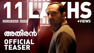 Athiran Official Teaser | Fahad Faasil | Sai Pallavi | Vivek | Releasing on April 12