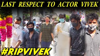Celebrities Last Respect to Actor Vivek | Actor Vivek news today | விவேக்