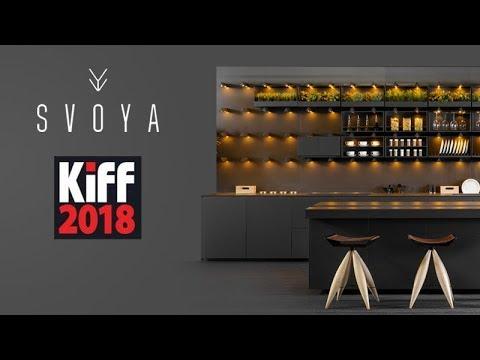 Обзор выставки KIFF 2018. New Dark SOUL. Design review