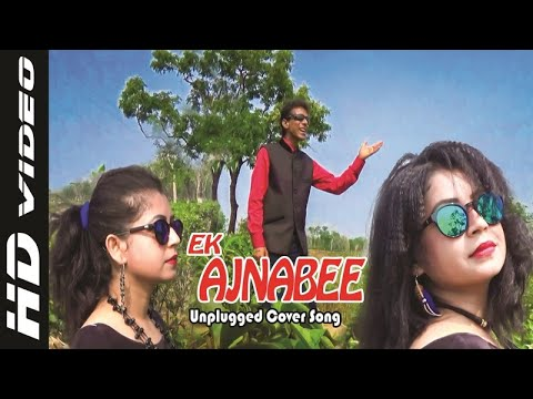 Ek Ajnabee Haseena Se    Cover Song    SHIVA MUSIC SILCHAR