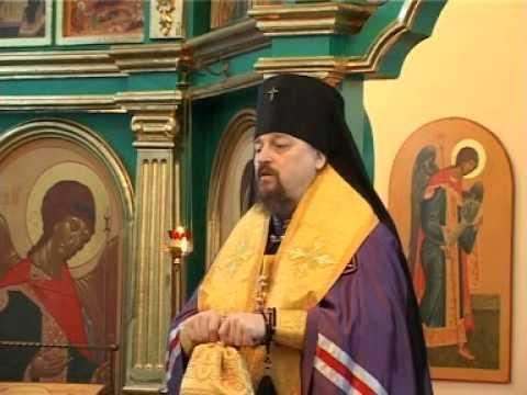 Чин присоединения к Православной Церкви