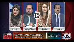 10PM With Nadia Mirza - 23rd December 2017 - News One