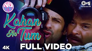 Kahan Ho Tum Full Song Video - No Entry | Anil, Bipasha, Fardeen | Udit Narayan & Kumar Sanu