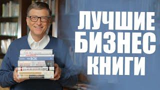 видео ТОП-5 лучших книг по саморазвитию