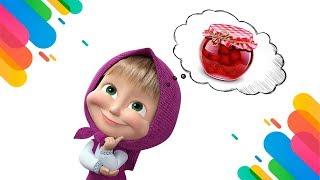 МАША И МЕДВЕДЬ | День варенья | Раскраска для детей | Как раскрасить Машу / Видео