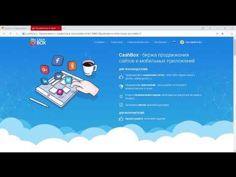 Сайт на котором можно заработать 300 рублей за час