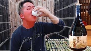 We try Japanese sake in Kyoto ft. Drunk Chon