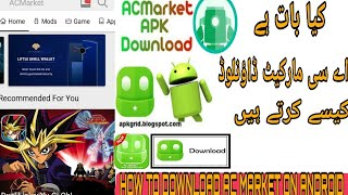 Download lagu How To Download AC Market On Android 2018/2019Latest Updated Video