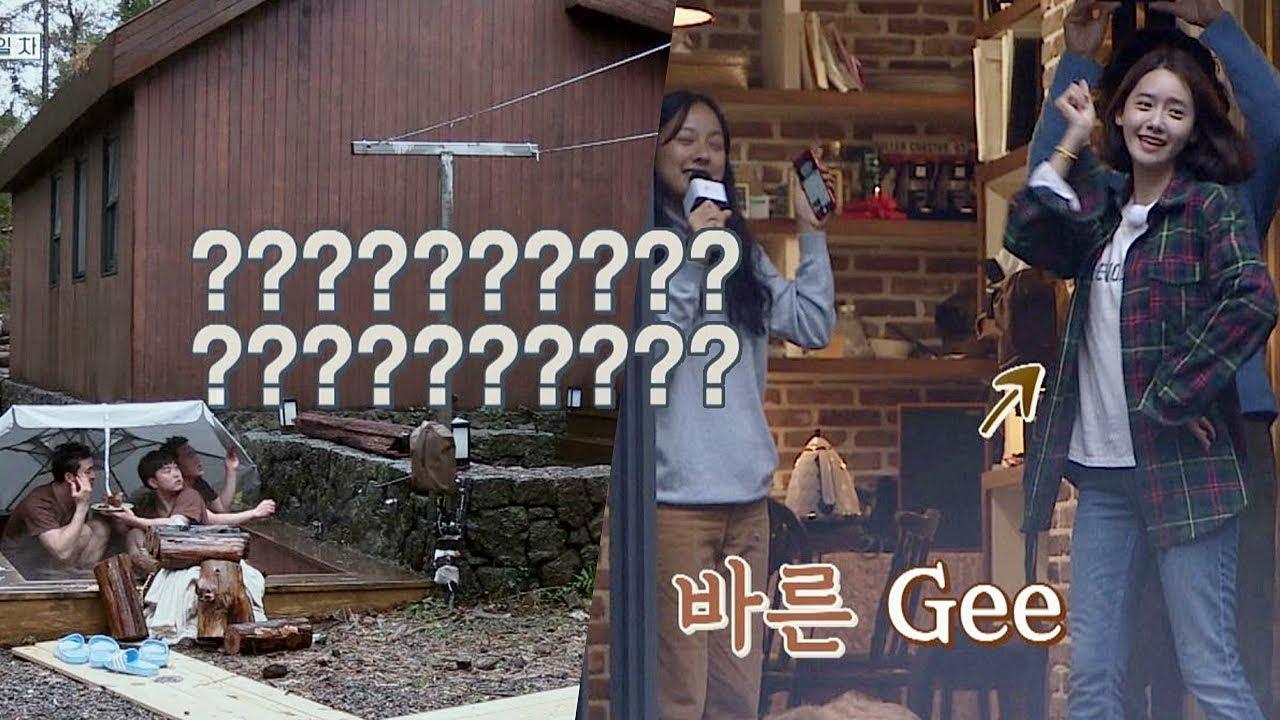 [대국민 안무] 몸이 기억하는 'Gee'♪ 댄스 타임! 효리네 민박2 11회