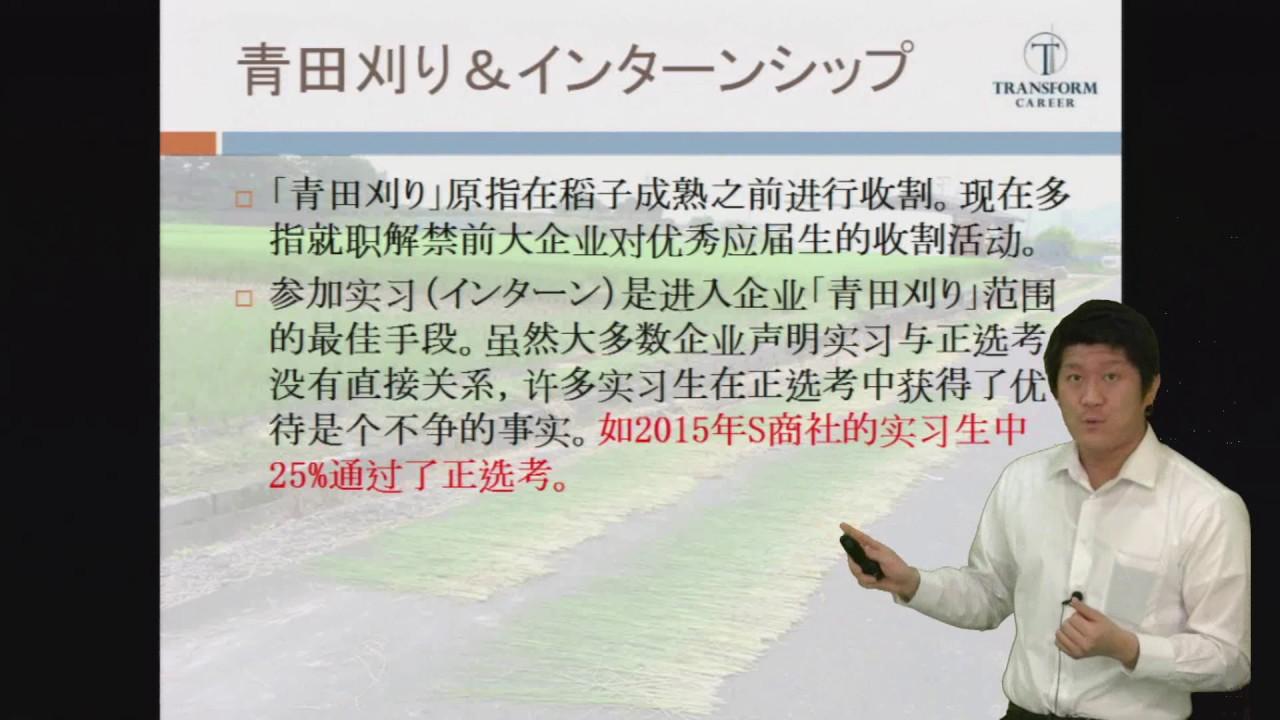 刈り 青田