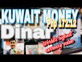 KUWAITI DINAR OR KUWAIT MONEY | WORLD'S HIGHEST CURRENCY VALUE