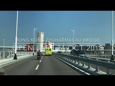 Hong Kong Zhuhai Macau Bridge 24 Oct 2018 | MikeViaCol Vlog