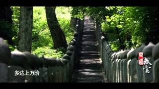 CCTV Taoism and Wudang Mountains E1 9 2008 HDTV