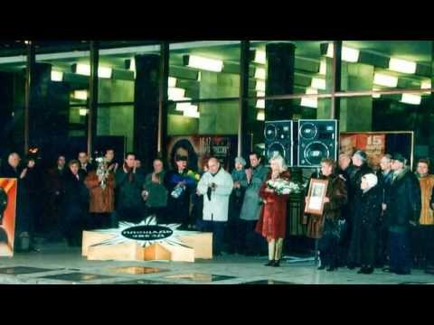 Вечер памяти Майи Кристалинской (25.02.2002 в ГЦКЗ