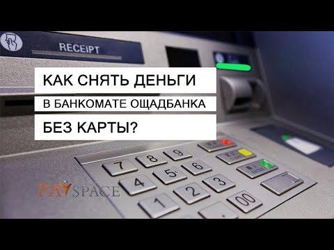 онлайн займы на банковскую карту без отказа без процентов
