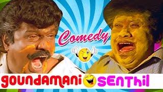 Goundamani Senthil Comedy | Vallal Tamil Movie comedy scenes | Sathyaraj | Manivannan | Meena