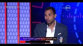القباني: المقاولون العرب الحصان الأسود للدوري العام هذا الموسم.. فيديو