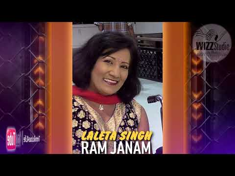 Laleta Singh - Ram Janam [ 2k18 Bhajan ]