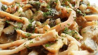 Тёплый салат с кальмаров и древесных грибов. Мой авторский рецепт.