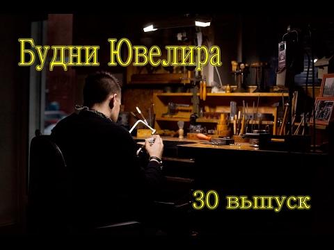Бижутерия оптом в Москве от надежного поставщика в