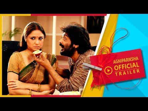 Agnipariksha | Official Trailer | Prasenjit | Bengali Movie