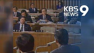 선거 앞두고 현직 판사 3명 줄사표…사법부 중립성 훼손 우려 / KBS뉴스(News)