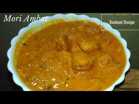 Mori Ambat   Fish Curry   Konkani Recipe