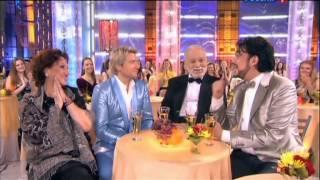 "Бедрос, Мари и Филипп Киркоровы, ""Гранада"""
