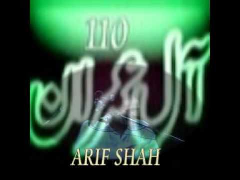 02328 MASYAIB: DARBAR-E-SHAM : ZAKIR SYED ARIF HUSSAIN SHAH OF BAKHAR