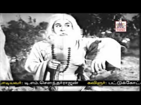 Nanthavanathil Ore Aandi Song   Arasilankumari