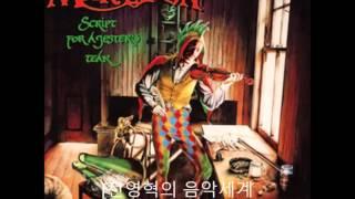 전영혁의 음악세계 1995년 Marillion편