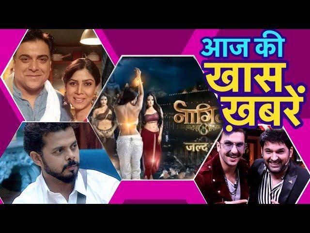 Kapil Sharma के Show में नजर आएंगे Emraan Hashmi, Ishqbaaaz फेम Leenesh Mattoo हुए घायल